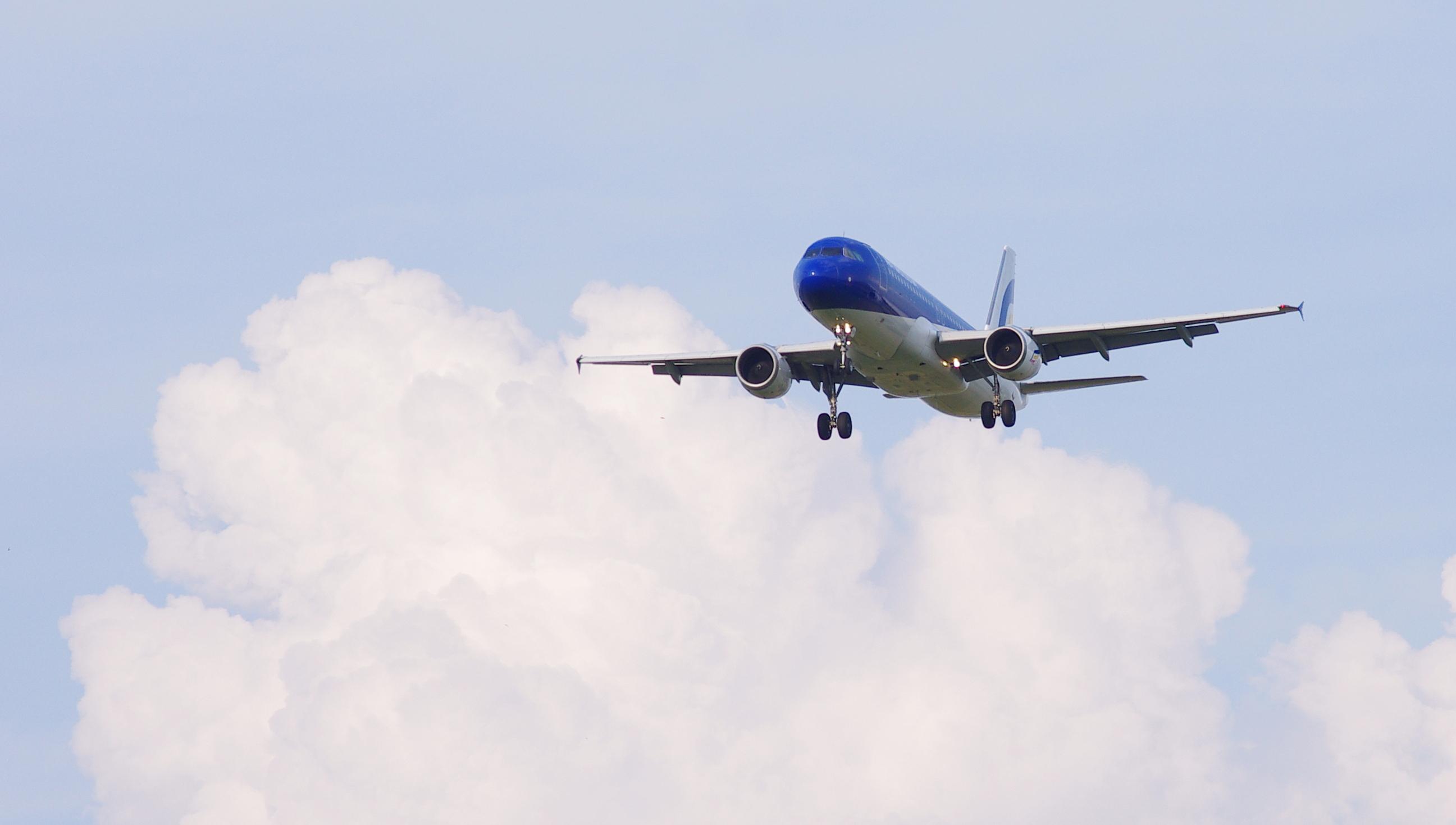 Airbus A320-211 ER-AXV