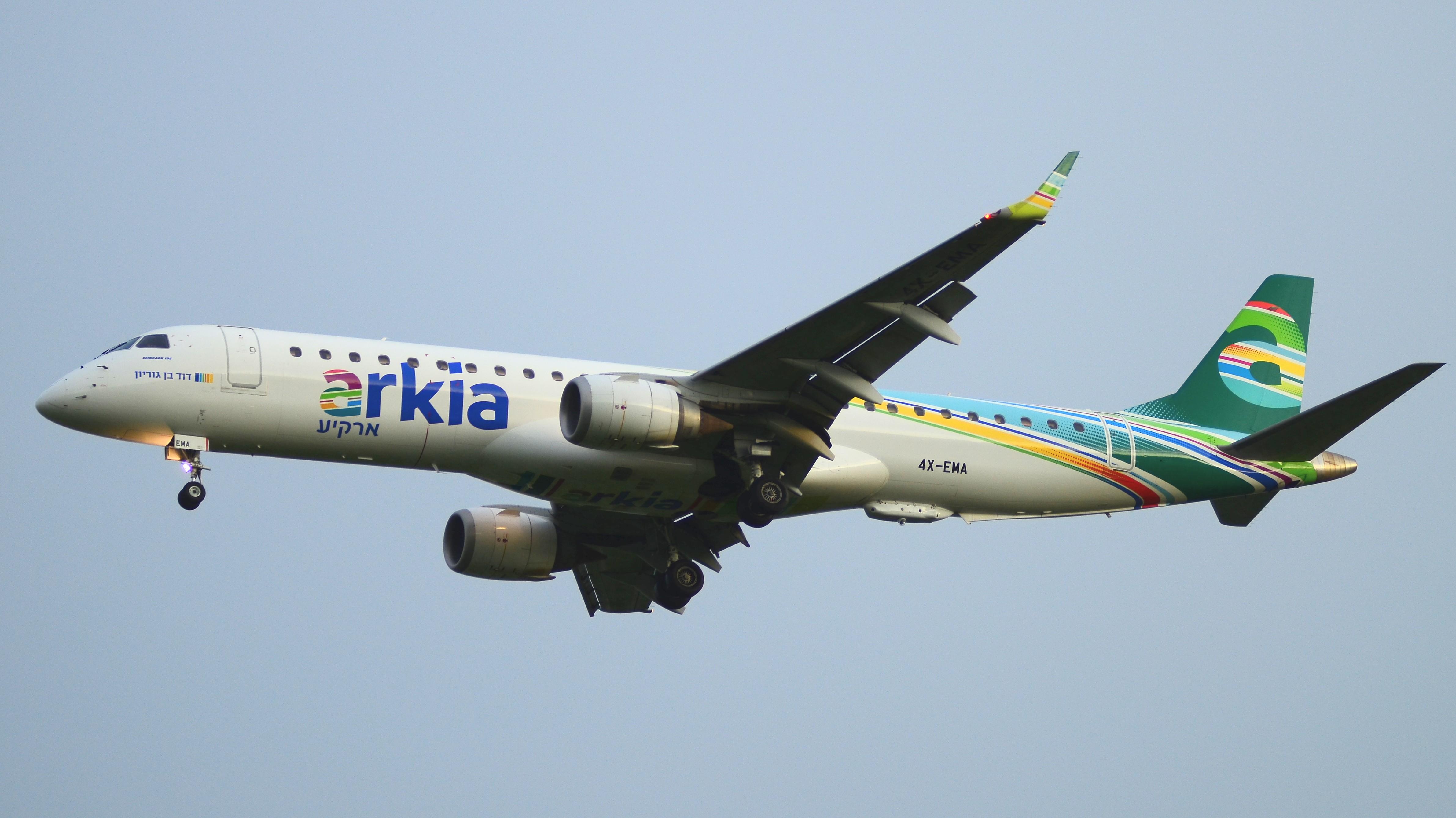 Embraer 4X-EMA
