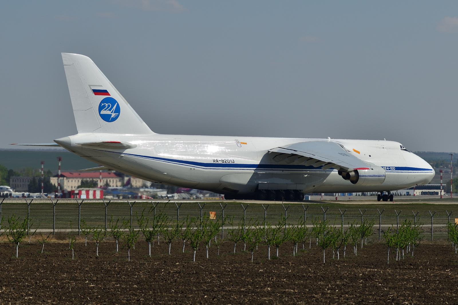 An124, RA-82013