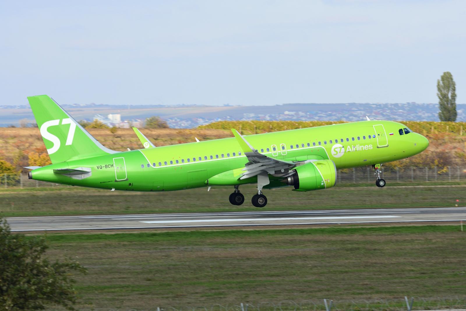 A320NEO, VQ-BCH