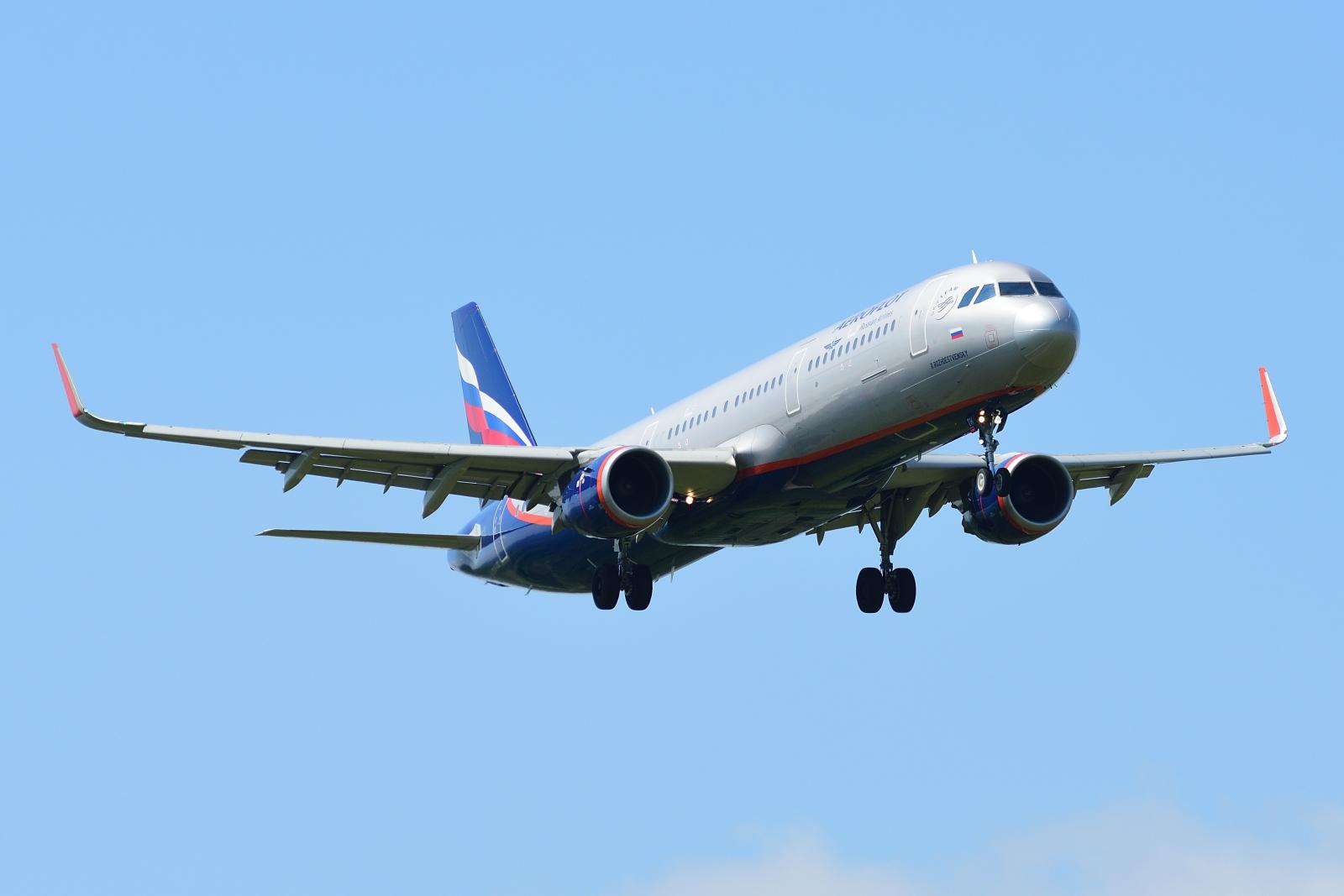 Airbus A321, VP-BTH